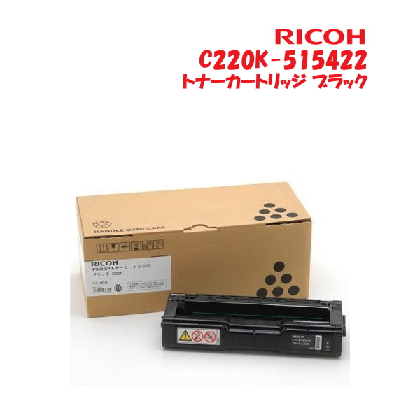 RICOH トナーカートリッジ ブラック Kブラック515422 Cシアン515281 Yイエロー 515282  Mマゼンタ515283 の画像