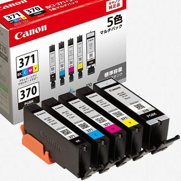 Canon 0732C003 純正インクカートリッジ BCI-371+370/5MP ・ BCI-371(BK/C/M/Y)+370 5色マルチパック の画像