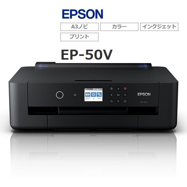 エプソン EP-50V A3ノビ対応カラーインクジェットプリンター 6色染料 有線・無線LAN Wi-Fi Direct 両面印刷 2.4型液晶の画像