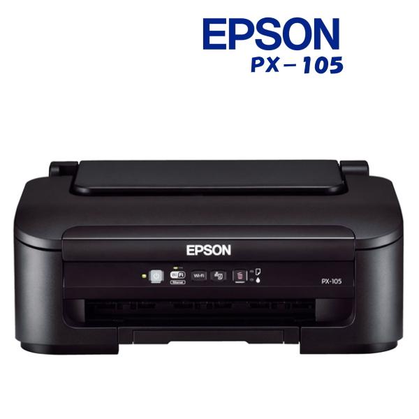 エプソンPX-105/A4カラーインクジェットプリンター/カラー18PPM/モノクロ34PPM/無線LANの画像