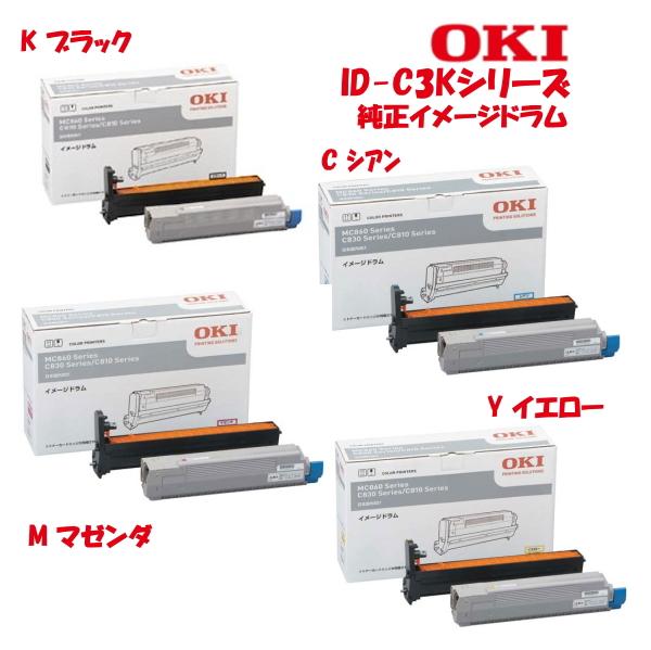 沖データ(OKI)純正イメージドラム ID-C3K Kブラック Mマゼンダ Cシアン Yイエロー 約20000枚 画像