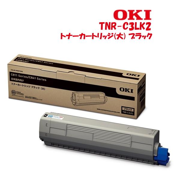 沖データ(OKI)トナーカートリッジ(大) TNR-C3Lシリーズ K2・C2・M2・Y2 4色 印刷枚数A4約10,000枚の画像