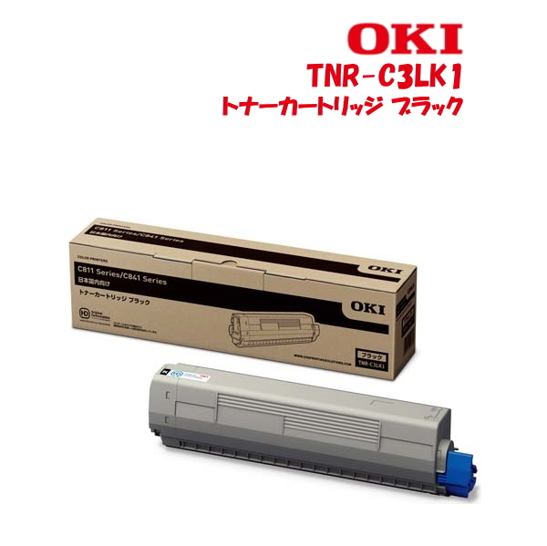 沖データ TNR-C3L_1シリーズ 純正トナーカートリッジ  K1 C1 M1 Y1 4色  印刷枚数A4約5,000枚 の画像