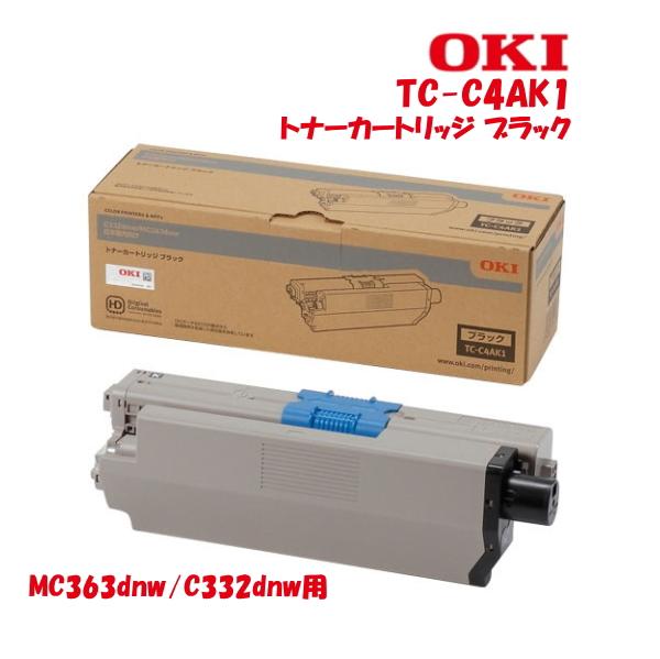 沖データ 純正トナーカートリッジ TC-C4A_1シリーズ K1・C1・M1・Y1 4色 MC363dnw/C332dnw用の画像