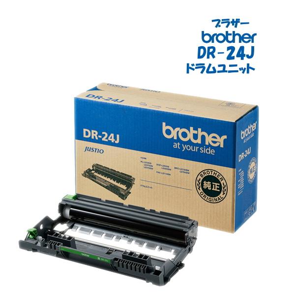 ブラザー 純正ドラムユニット DR-24J 印刷枚数:約12,000枚画像