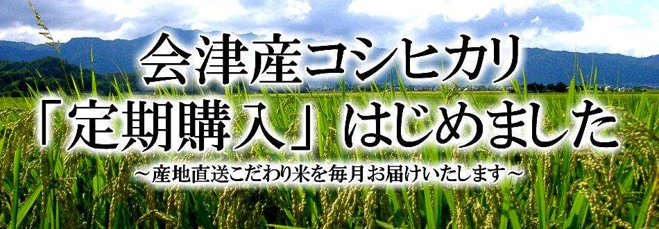 米夢の郷は、稲作から加工、販売までを手掛けています。