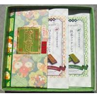 限定新茶 若葉(袋入)+抹茶サブレのセット(5/5頃から発送)画像