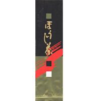 ¥800ほうじ茶 100g入の画像