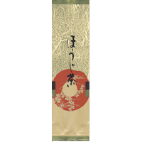 ¥500ほうじ茶 100g入の画像