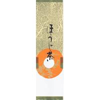 ¥300ほうじ茶 100g入の画像
