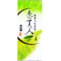 恋美人 150g入(抹茶&黒豆入玄米茶)の画像