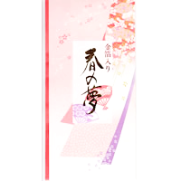 春の夢(金箔入煎茶) 80g入の画像