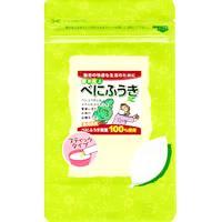べにふうき粉末緑茶スティック 0.5g×20入の画像