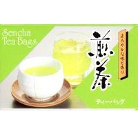 ¥500煎茶ティーパック 3g×15個入の画像