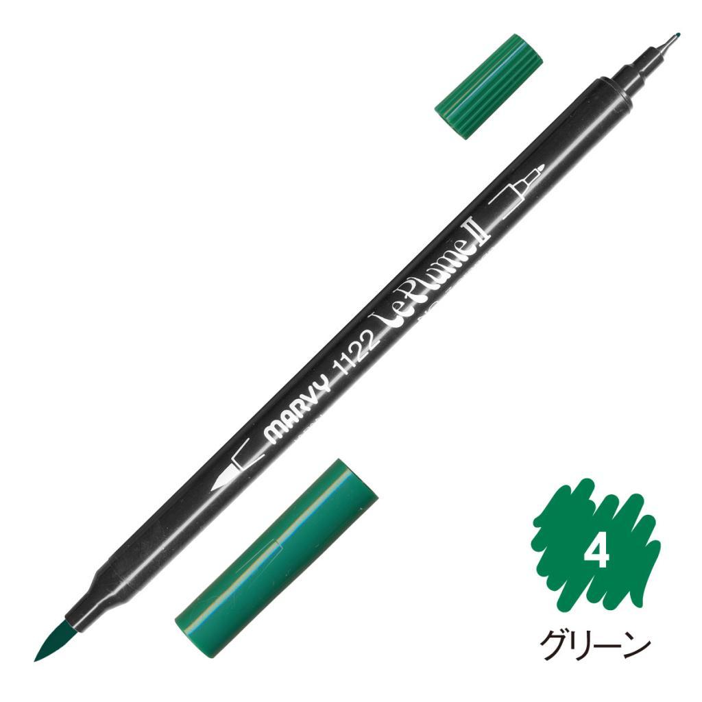 ルプルームII 単品 グリーン(4)の画像