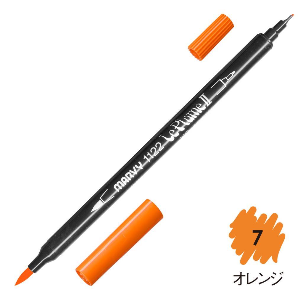 ルプルームII 単品 オレンジ(7)の画像