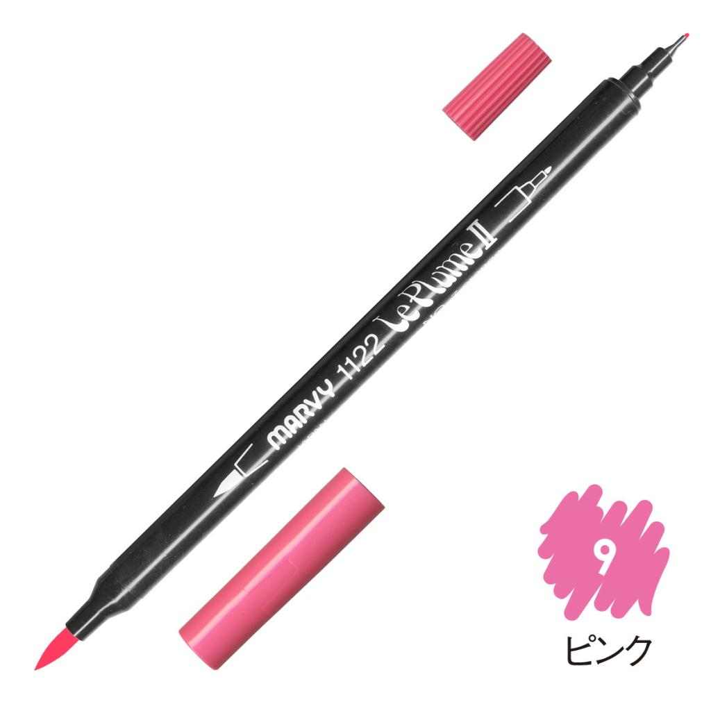 ルプルームII 単品 ピンク(9)の画像