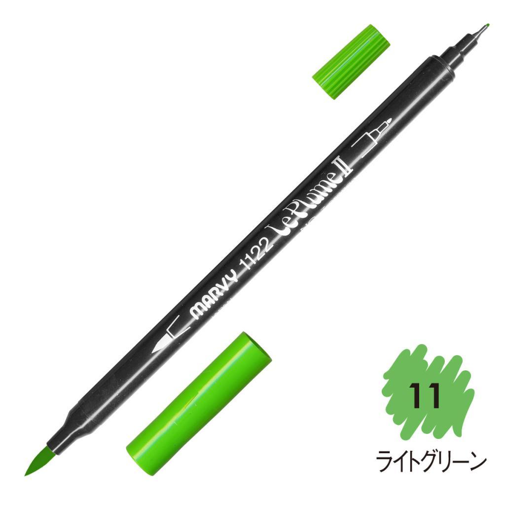 ルプルームII 単品 ライトグリーン(11)の画像