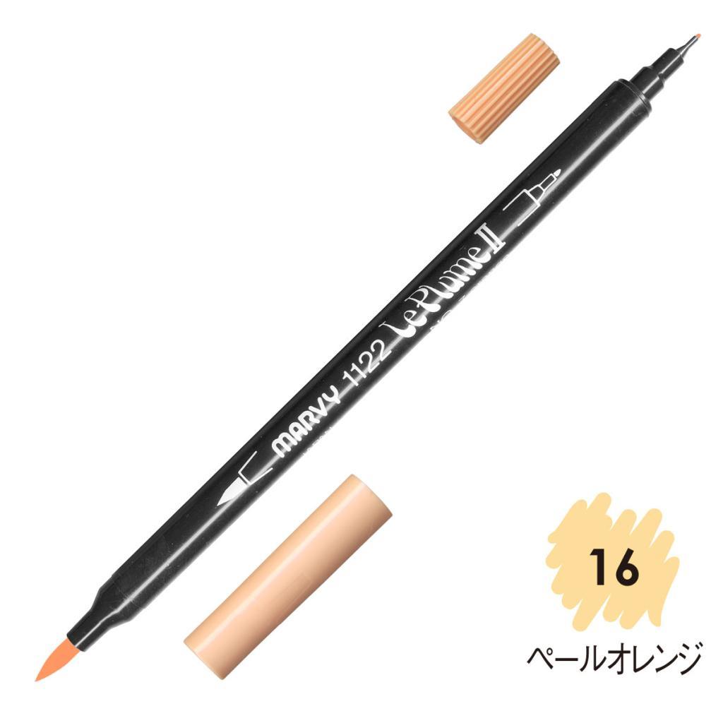 ルプルームII 単品 ペールオレンジ(16)の画像