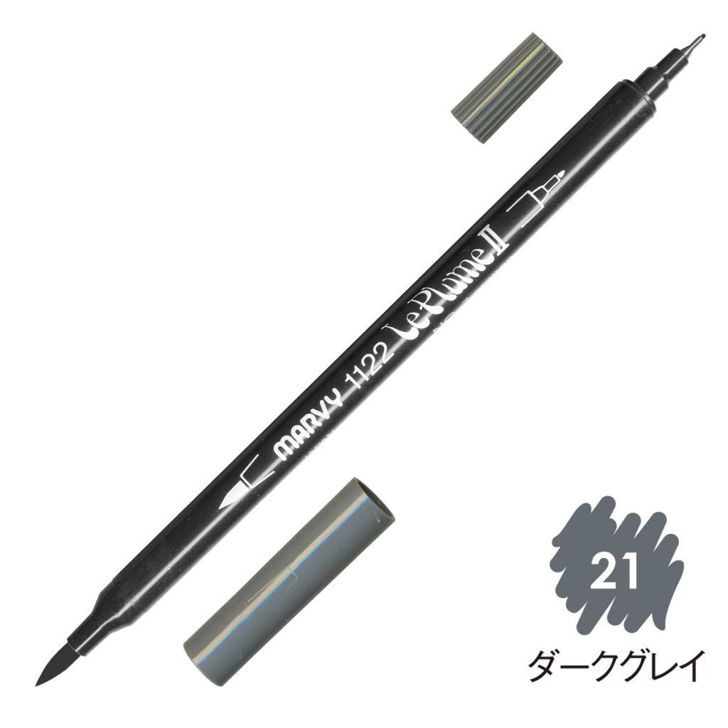 ルプルームII 単品 ダークグレイ(21)の画像