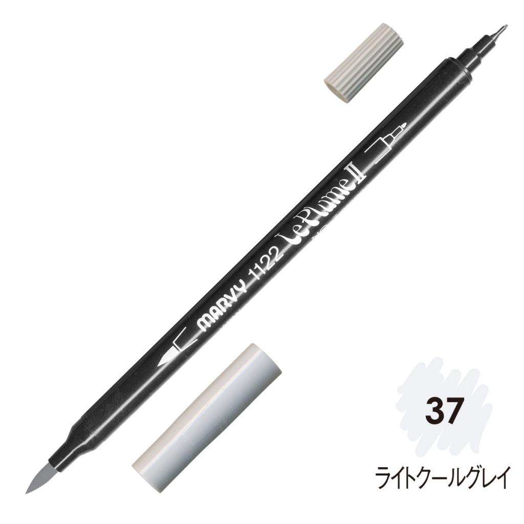 ルプルームII 単品 ライトクールグレイ(37)の画像
