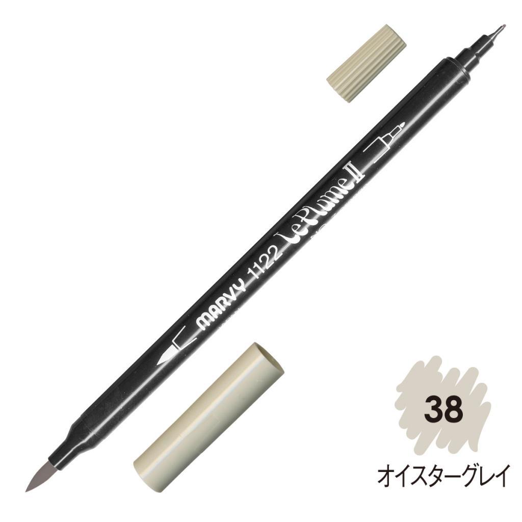 ルプルームII 単品 オイスターグレイ(38)の画像
