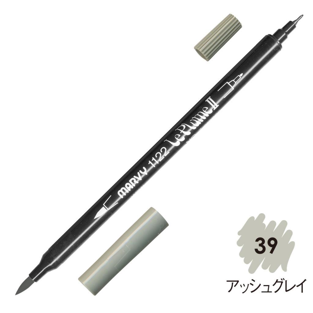 ルプルームII 単品 アッシュグレイ(39)の画像