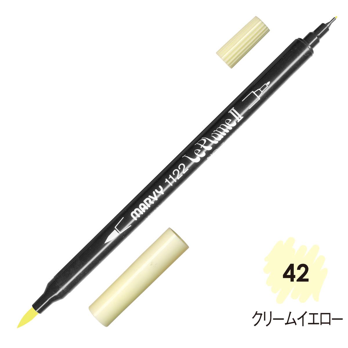 ルプルームII 単品 クリームイエロー (42)画像