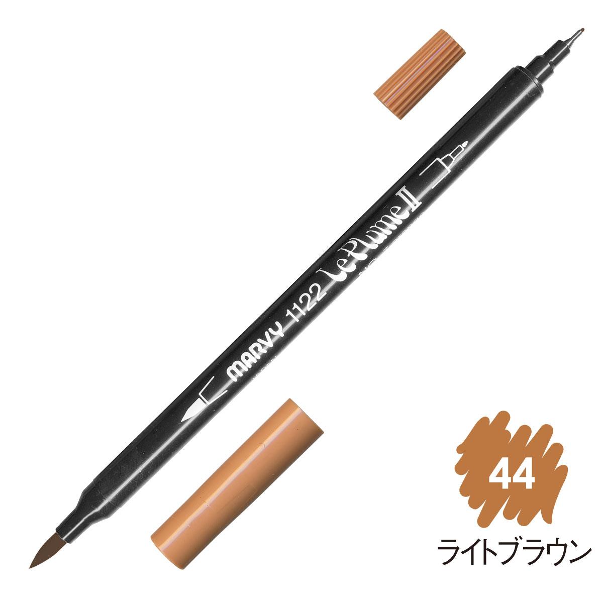 ルプルームII 単品 ライトブラウン(44)画像