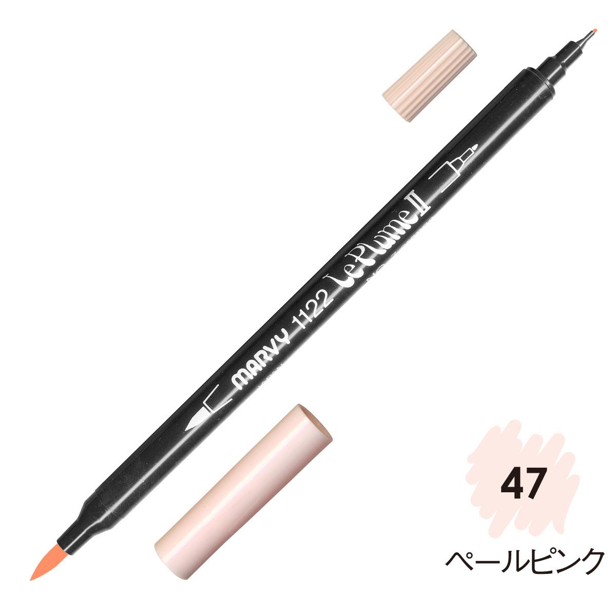 ルプルームII 単品 ペールピンク(47)画像