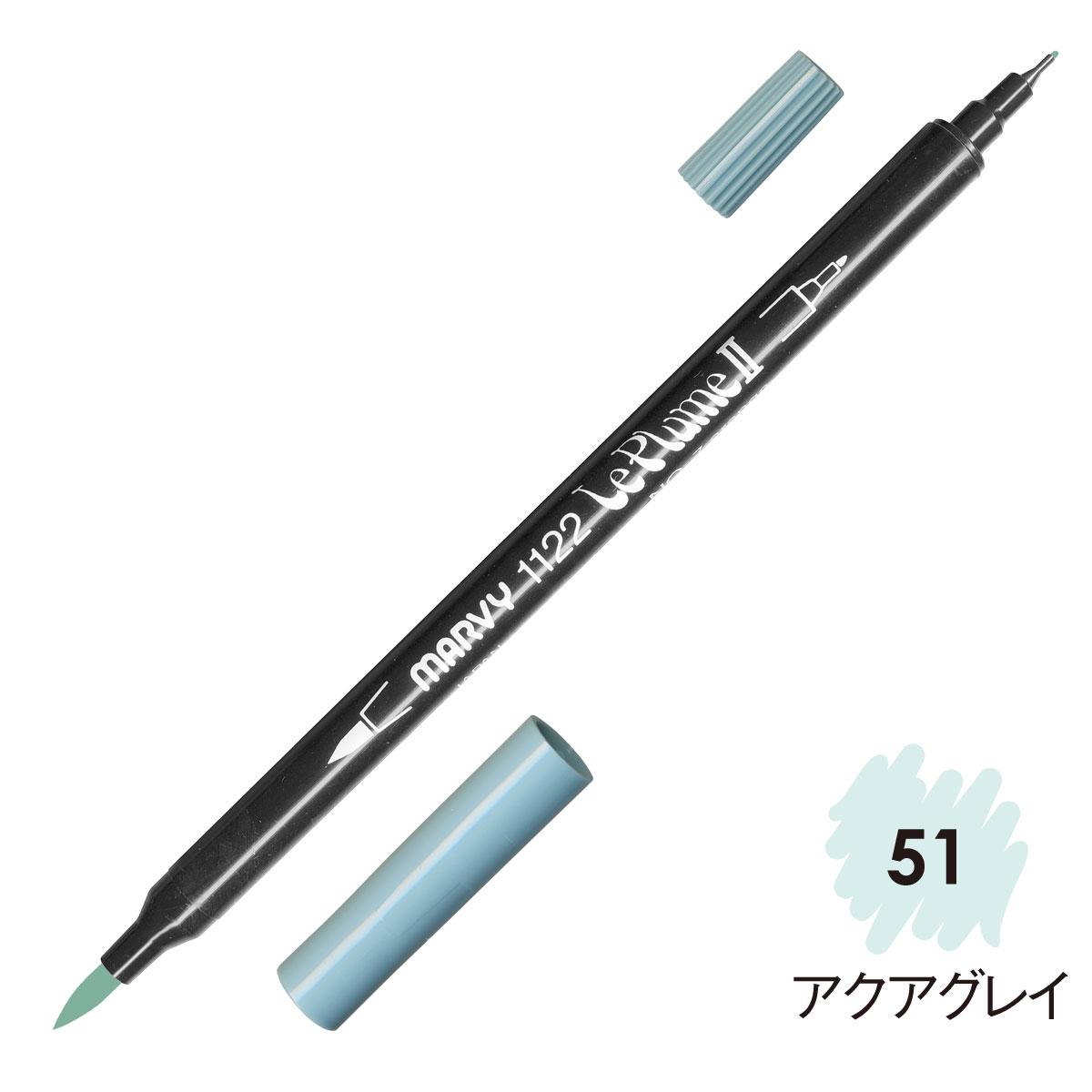 ルプルームII 単品 アクアグレイ(51)画像