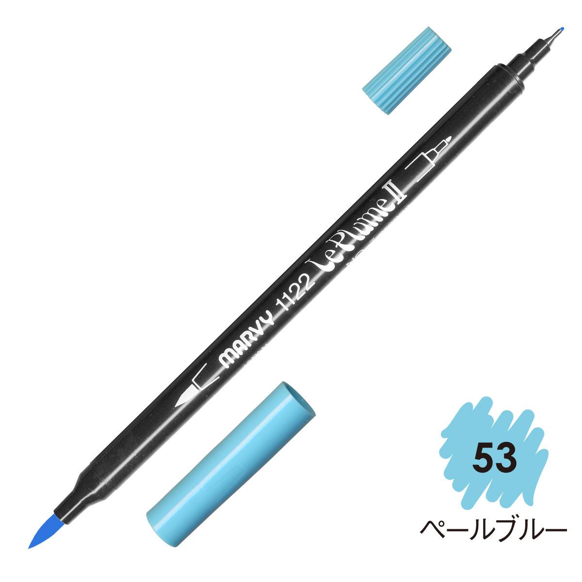 ルプルームII 単品 ペールブルー(53)画像