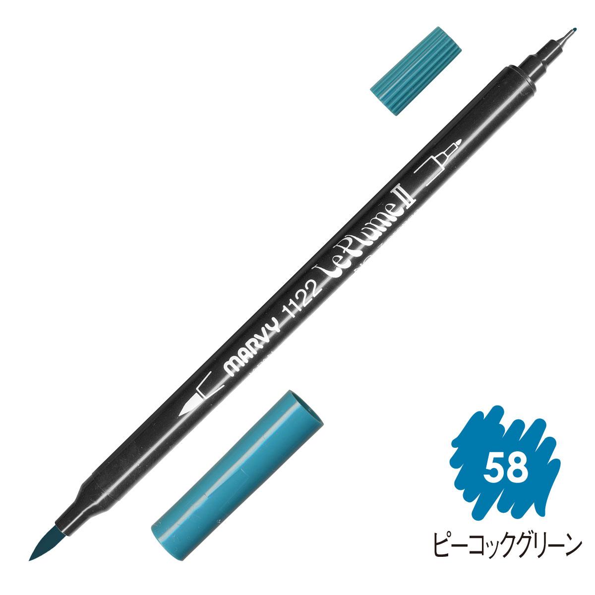 ルプルームII 単品 ピーコックグリーン(58)画像