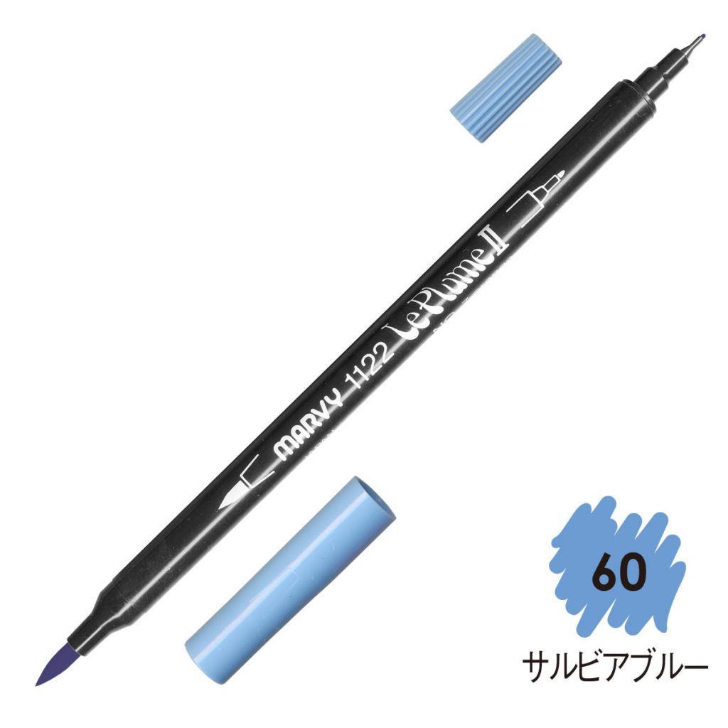 ルプルームII 単品 サルビアブルー(60)の画像