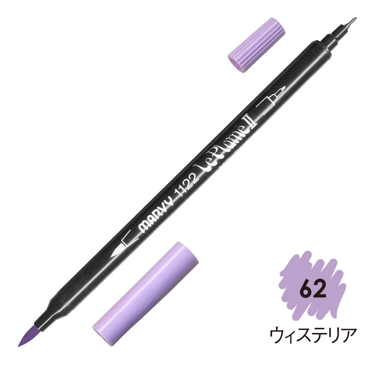 ルプルームII 単品 ウィステリア(62)画像