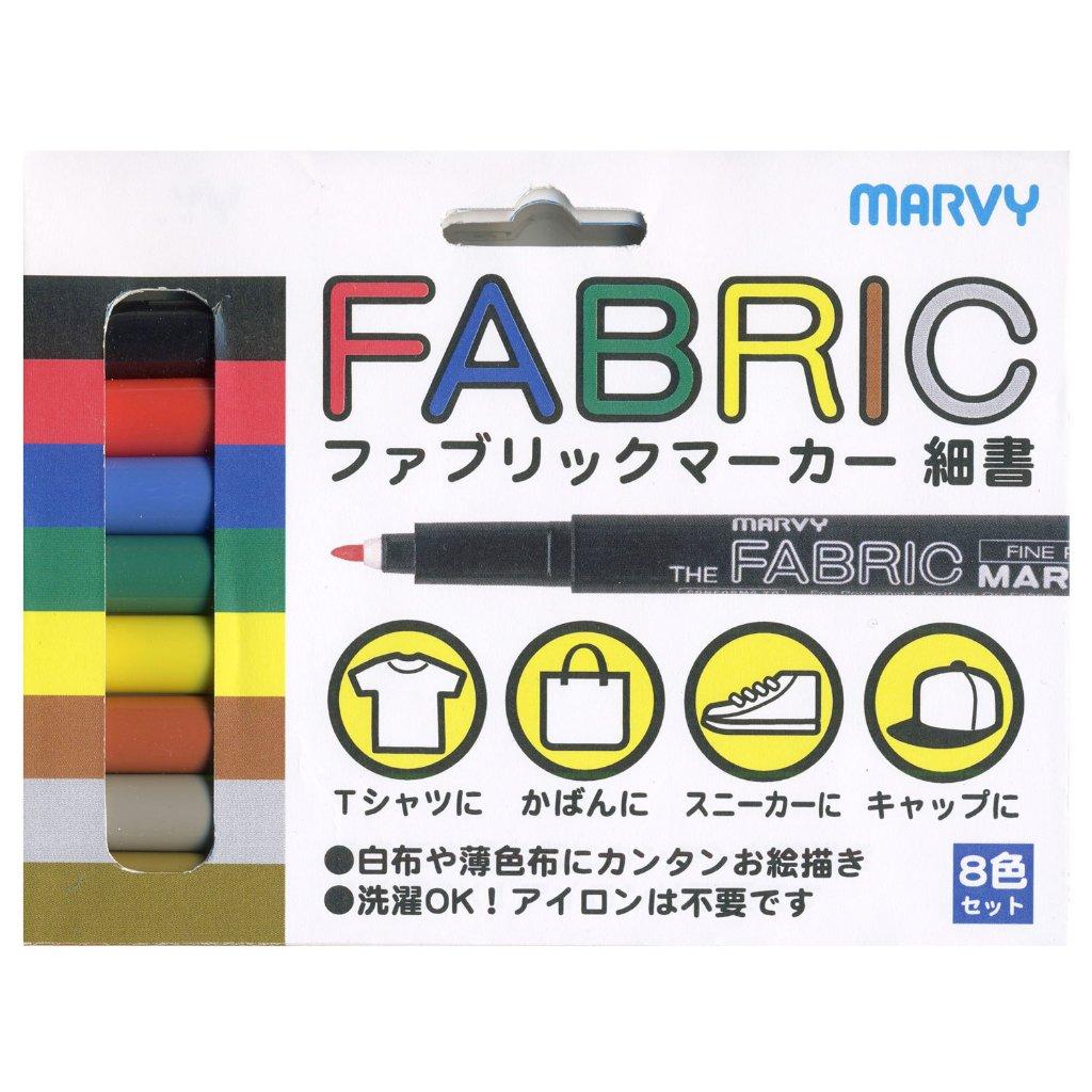 マービー ファブリックマーカー 細書 8色セット 522-8Aの画像