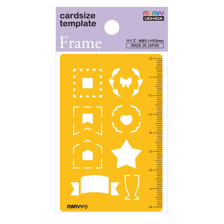 No.8822-832 カードサイズテンプレート フレーム (Frame)画像
