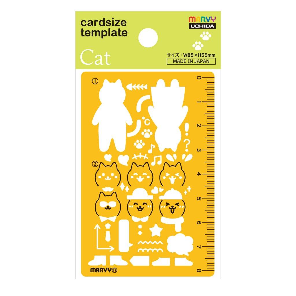 No.8822-833 カードサイズテンプレート ネコ (Cat)の画像