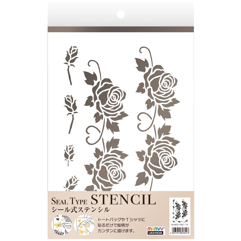 シール式ステンシル 単品 バラ (8822-1002)画像