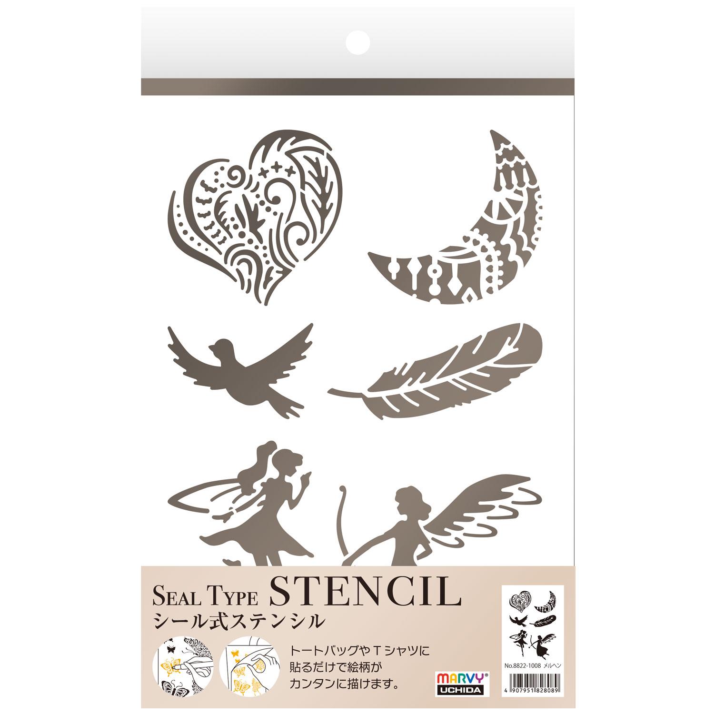 シール式ステンシル 単品 メルヘン (8822-1008)画像