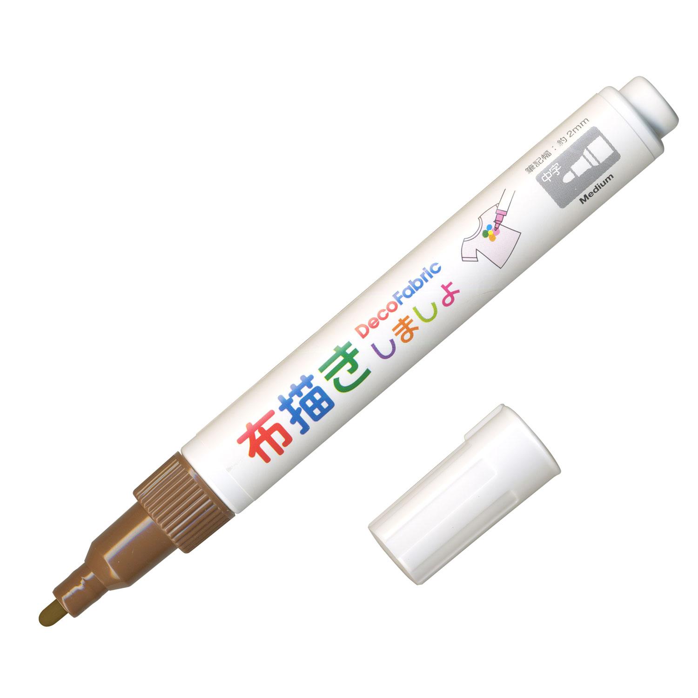 布描きしましょⅡ 単品 ブラウン (222W-6)画像