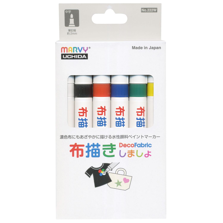 布描きしましょII 6色Aセット (222W-6A)画像