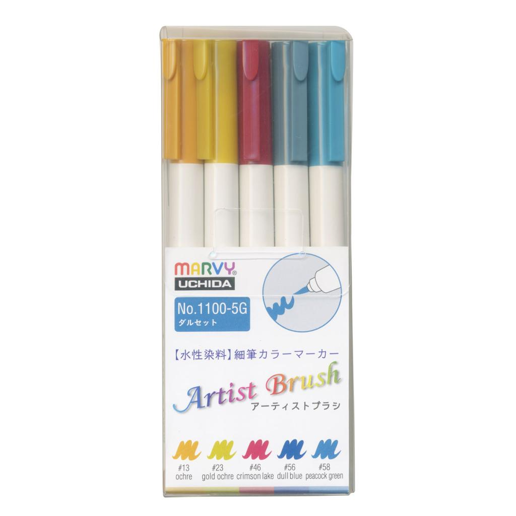 アーティストブラシ 5色ダルセットの画像