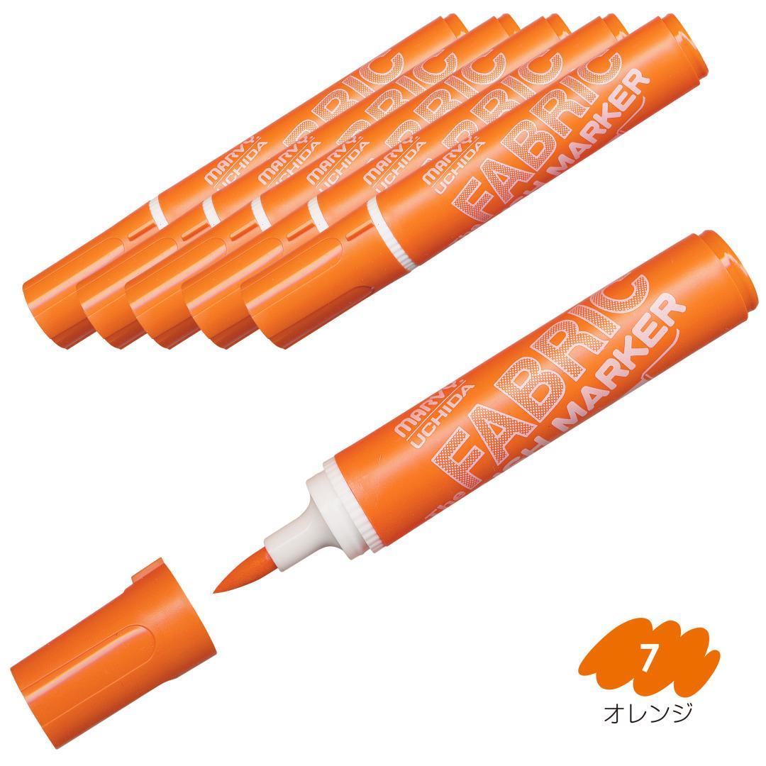 布用マーカー マービーファブリックブラシマーカー 6本単位 オレンジ(7)画像