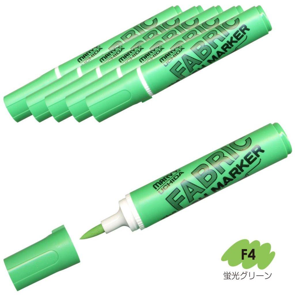 布用マーカー マービーファブリックブラシマーカー 6本単位 蛍光グリーン(F4)の画像