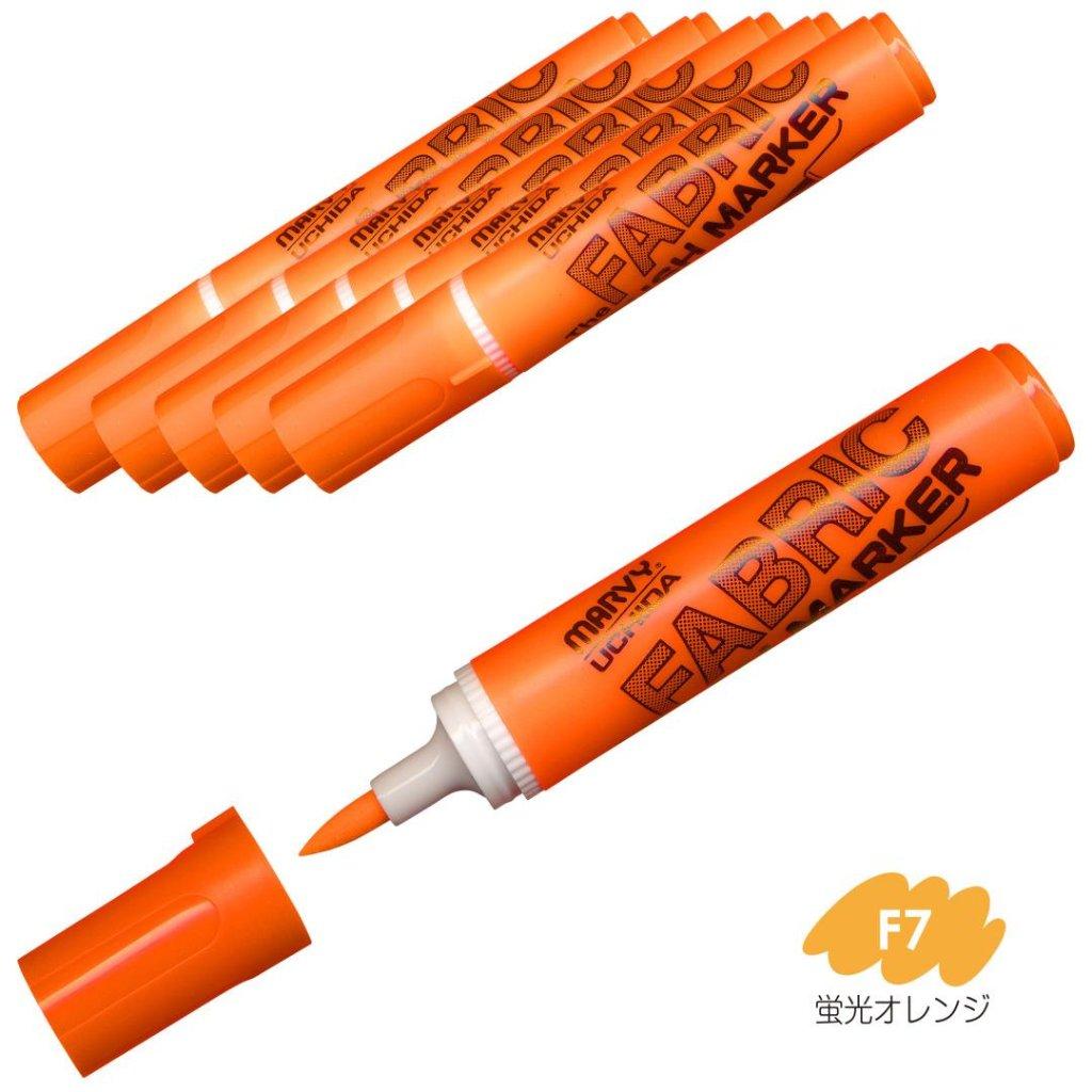 布用マーカー マービーファブリックブラシマーカー 6本単位 蛍光オレンジ(F7)の画像
