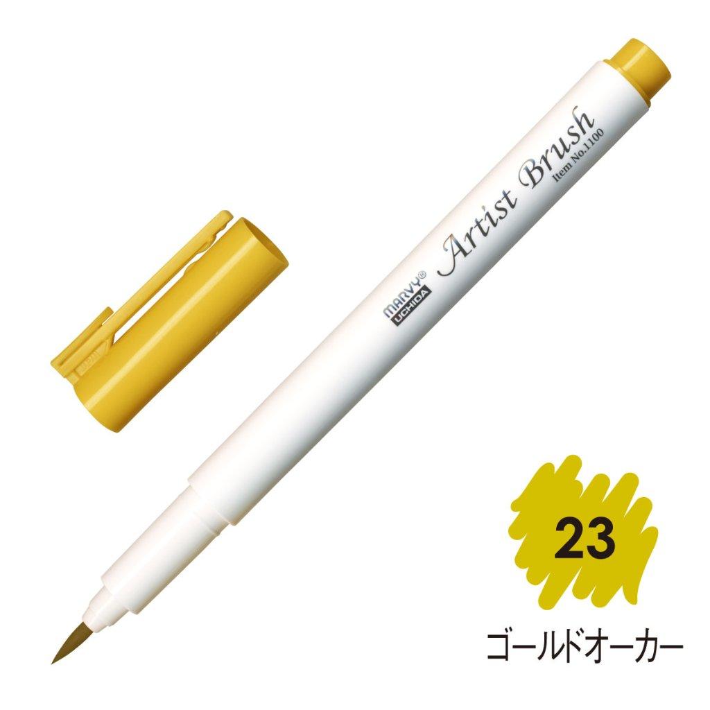 マービー 水性染料 細筆マーカー アーティストブラシ 単品 ゴールドオーカー(23) 1100-23の画像