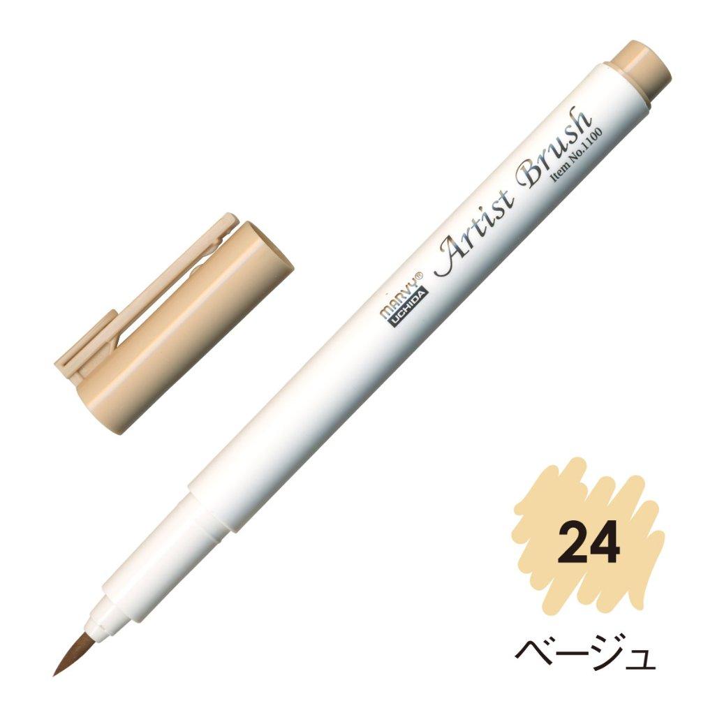マービー 水性染料 細筆マーカー アーティストブラシ 単品 ベージュ(24) 1100-24の画像