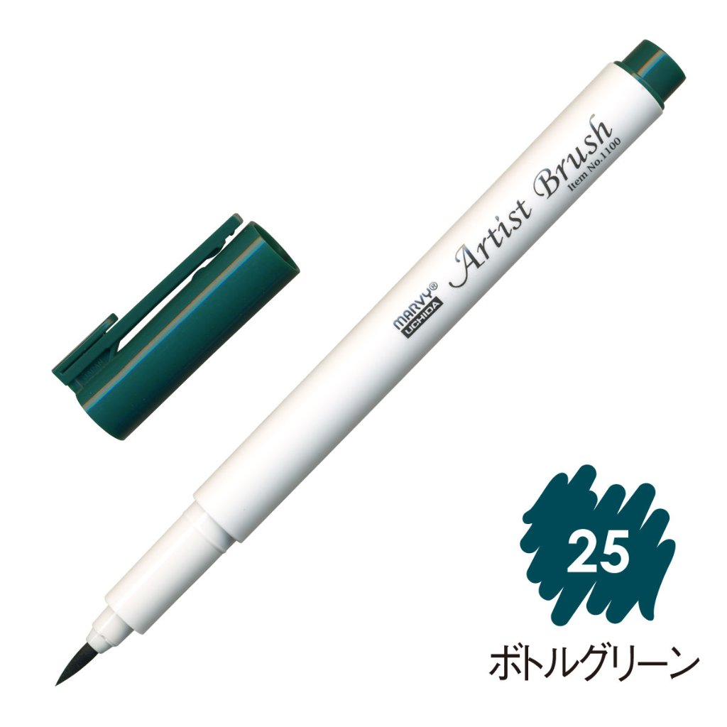 マービー 水性染料 細筆マーカー アーティストブラシ 単品 ボトルグリーン(25) 1100-25の画像