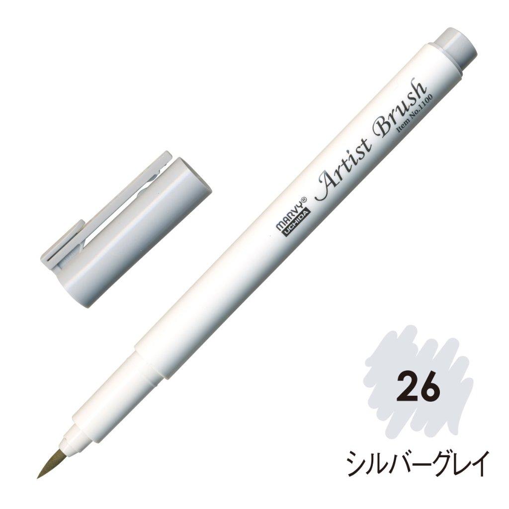 マービー 水性染料 細筆マーカー アーティストブラシ 単品 シルバーグレイ(26) 1100-26の画像